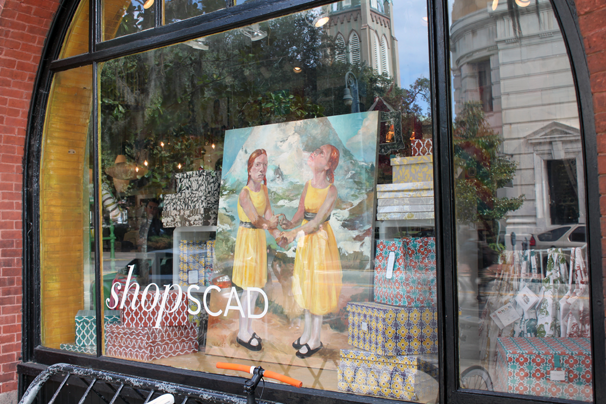 ShopSCAD-Savannah-Exterior