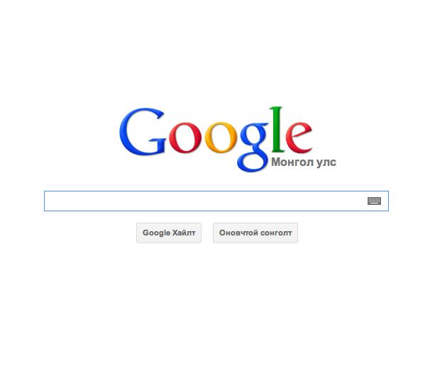 Google-Smaller